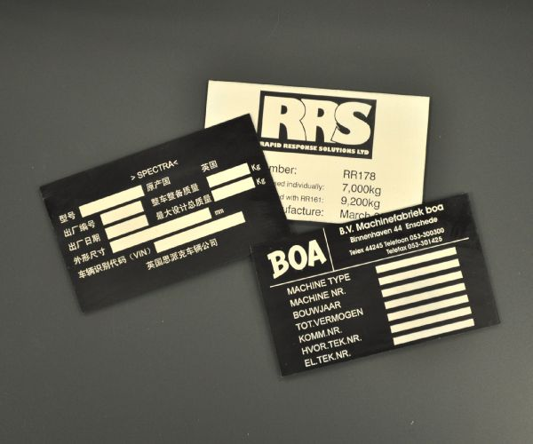 Aluminium Anodic Labels 125mm x 75mm