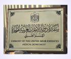 embassy of united arab emirates