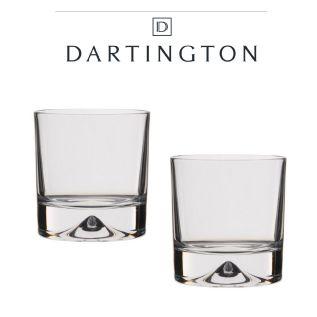 Engraved Whisky Pairs - Dartington Dimple