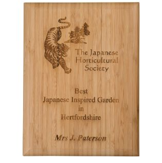Laser Engravable Solid Bamboo Plaque