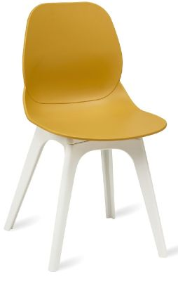 Mylo V15 Chair Mustard Shell And White Legs