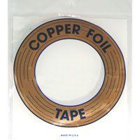 Edco Copper Foil - 3/8 inch