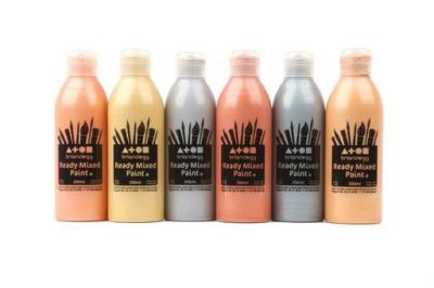 Metallic Ready Mixed Paint Set Compressed