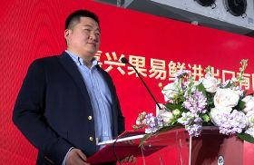 CH Hi Fruit Chairman Chen Li Credit Hi Fruit
