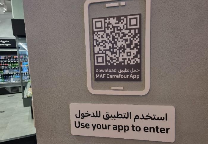 MAF Carrefour app