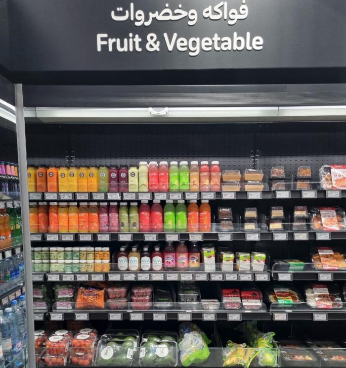 AE Carrefour City fruit and veg