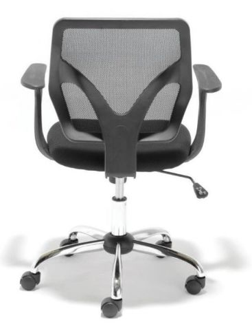Smart Black Mesh Chair Rear View