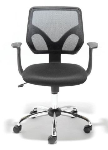 Smart Black Mesh Chair