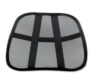 Fellowes Mesh Back Support 2