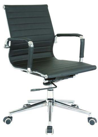 Hilton Black Leather Designer Chair