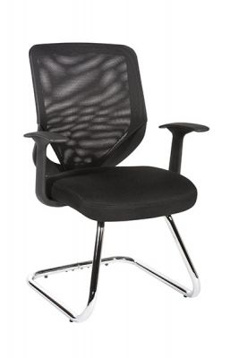 Skan Designer Chairs