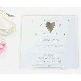 Wedding Thank You - Heart
