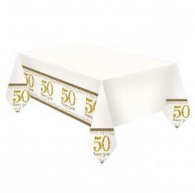 50th Golden Wedding Anniversary 50 Happy Years Plastic Tablecover
